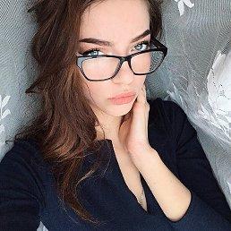 Анастасия, 20 лет, Княгинино