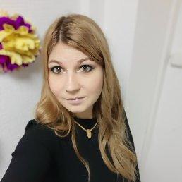 Анастасия, 28 лет, Кременчуг