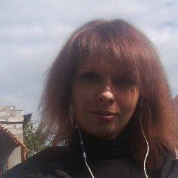 Галина, 29 лет, Мариуполь