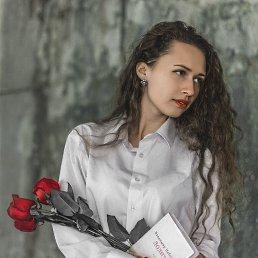 Елизавета, Злынка, 18 лет