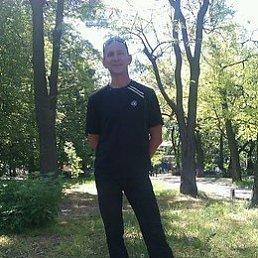 Сергей, 49 лет, Морозовск