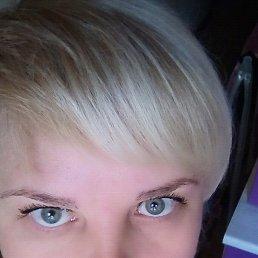 Юлия, 37 лет, Заринск