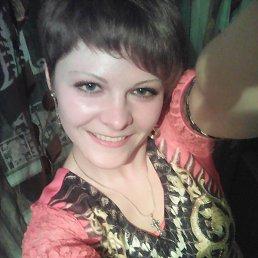 Евгения, 28 лет, Темиртау
