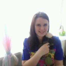 Лидия, 26 лет, Пермь