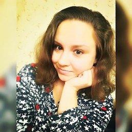 Татьяна, 28 лет, Геленджик