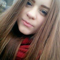 Дарья, Магнитогорск, 18 лет