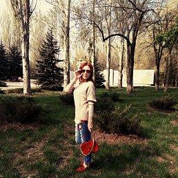 Наталья, 41 год, Курахово