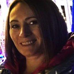 Ирина, 42 года, Белгород