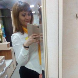 Елена, 45 лет, Якутск