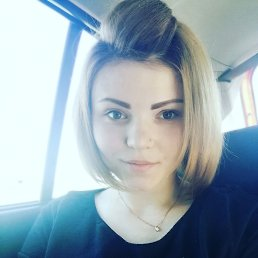 Алёна, 29 лет, Белгород
