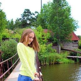 Анастасия, 20 лет, Каменское