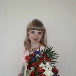 Олеся, 32 года, Ульяновск