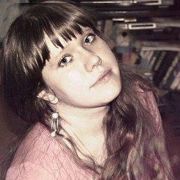 Аня, 29 лет, Соликамск