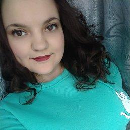 Вероника, 24 года, Белгород