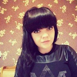 Ангелина, 22 года, Новороссийск
