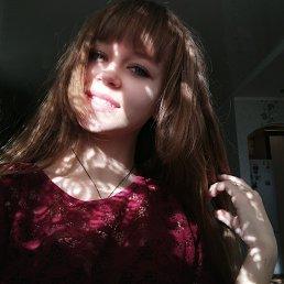 Виктория, 17 лет, Вязьма