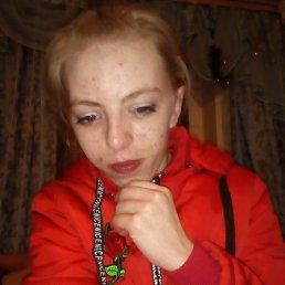 Поля, 21 год, Волоколамск