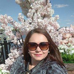 Ирина, 42 года, Тирасполь