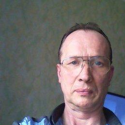 Василий, 54 года, Старая Русса