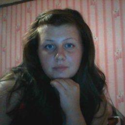 Дарья, 25 лет, Курахово