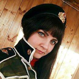 Оксана, Чебоксары, 32 года
