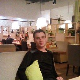 Валентин, 30 лет, Миасс