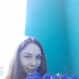 Елена, 28 лет, Выкса