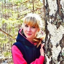Кристина, 26 лет, Ульяновск