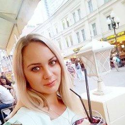 Юлия, 36 лет, Луховицы