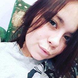 Арина, 20 лет, Оренбург
