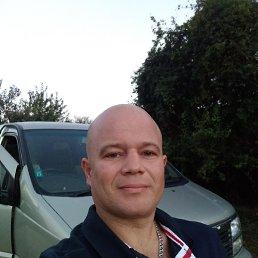 Дмитрий, 41 год, Абинск