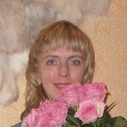 Людмила, 42 года, Рязань