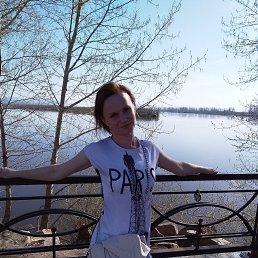 Юлия, Улан-Удэ, 32 года