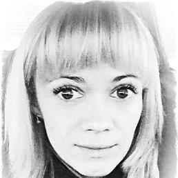 Оксана, 37 лет, Белев