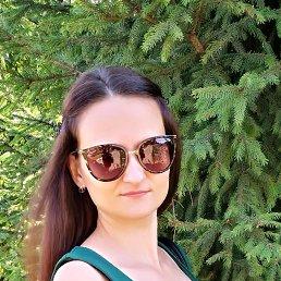 Катерина, 29 лет, Чернигов