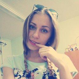 Елизавета, 23 года, Обнинск