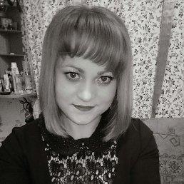 Лидия, 28 лет, Фурманов