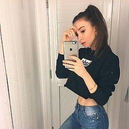Амина, 22 года, Казань