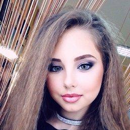 София, 30 лет, Чернигов
