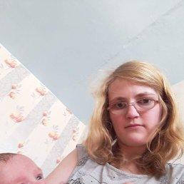 Александра, 25 лет, Озерск
