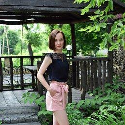 Женя, 32 года, Снежное