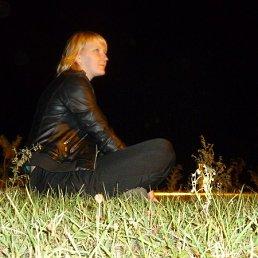 Ольга, 28 лет, Зея