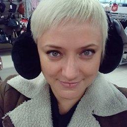 Полина, 45 лет, Казань