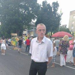 Руслан, 45 лет, Рожище