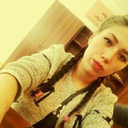Любава, 21 год, Великий Новгород