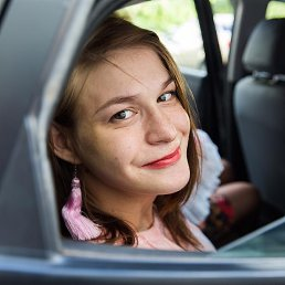 Анастасия, 29 лет, Набережные Челны