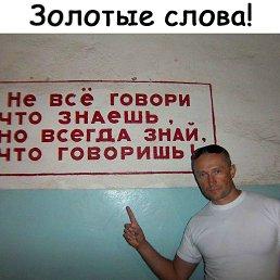 Олег, , Мелитополь
