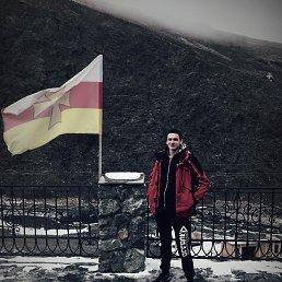 Дмитрий, 21 год, Владикавказ