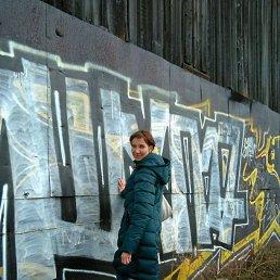 Юлия, 36 лет, Моршанск