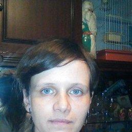 Кристина, 27 лет, Чита